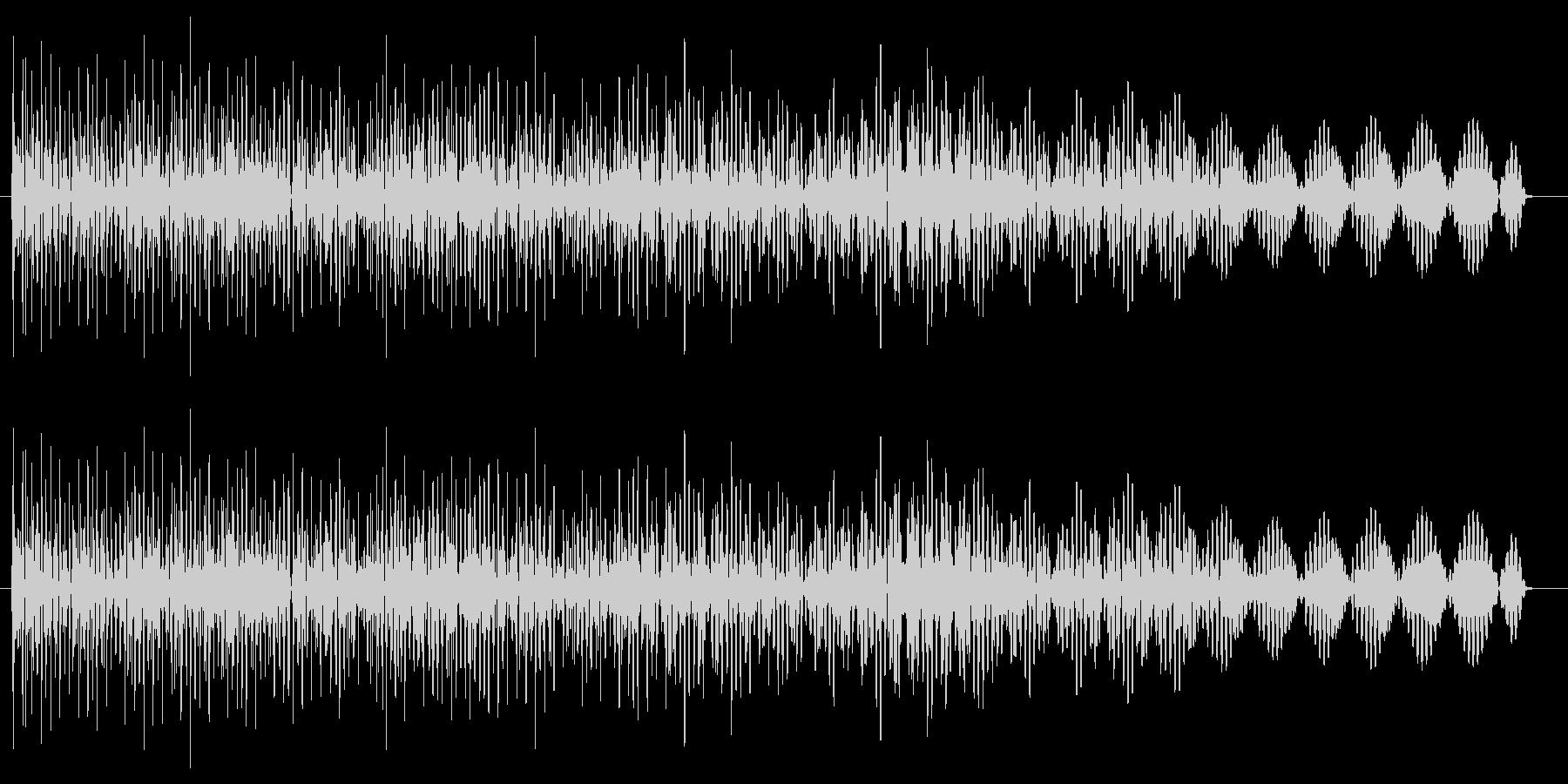 ドヨーンの未再生の波形