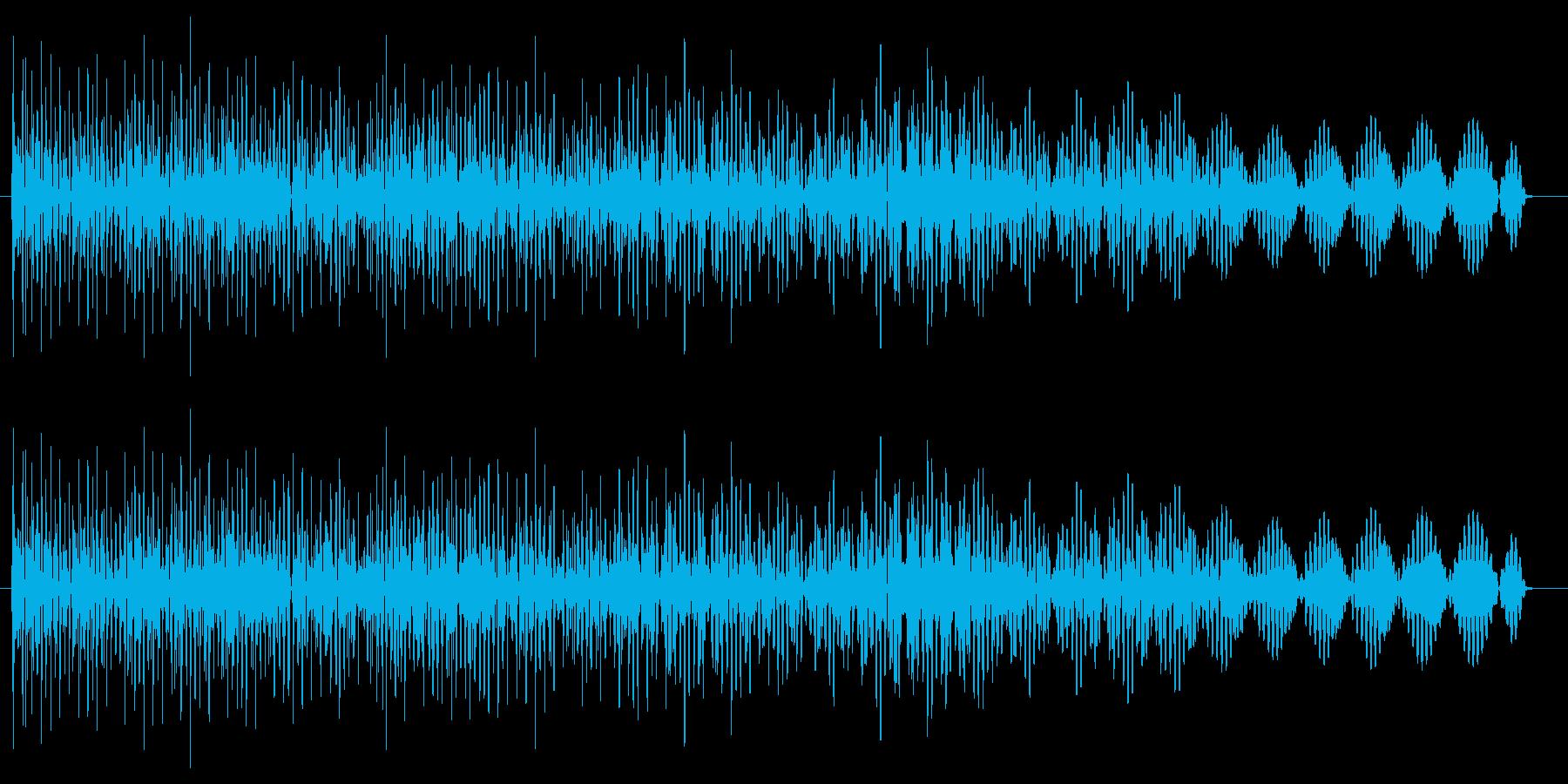ドヨーンの再生済みの波形