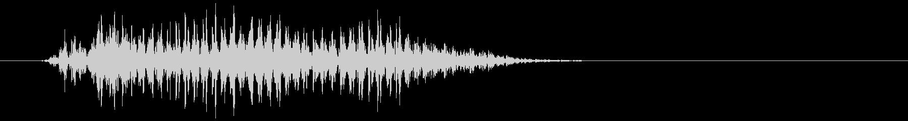 モンスター 発声 36の未再生の波形