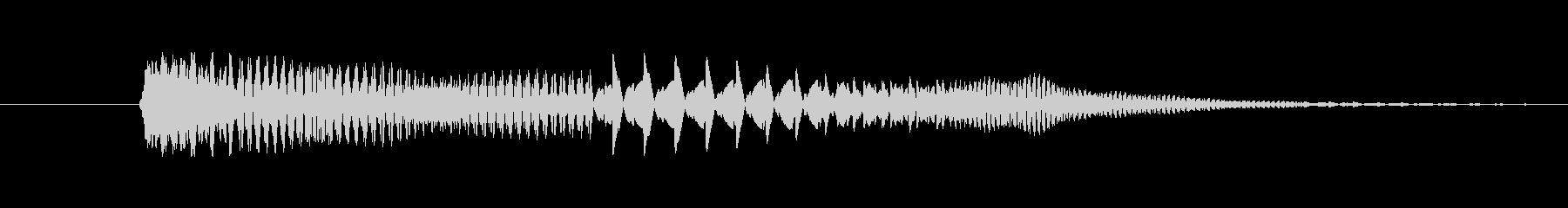 ピポ(コミカルな選択音)の未再生の波形
