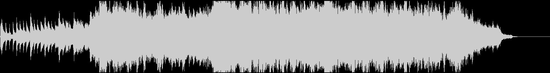 ピアノとオーケストラの感動的オープニングの未再生の波形