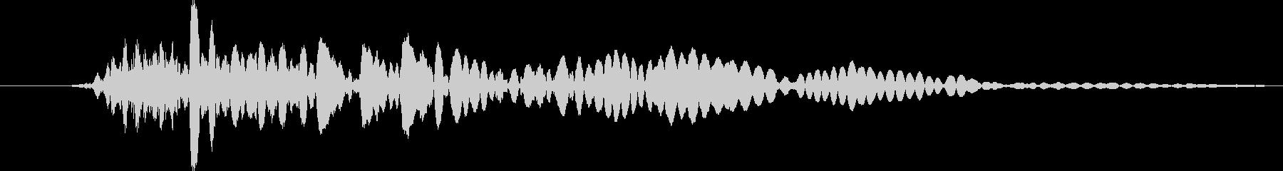 ディープフランジングインパクトウー...の未再生の波形