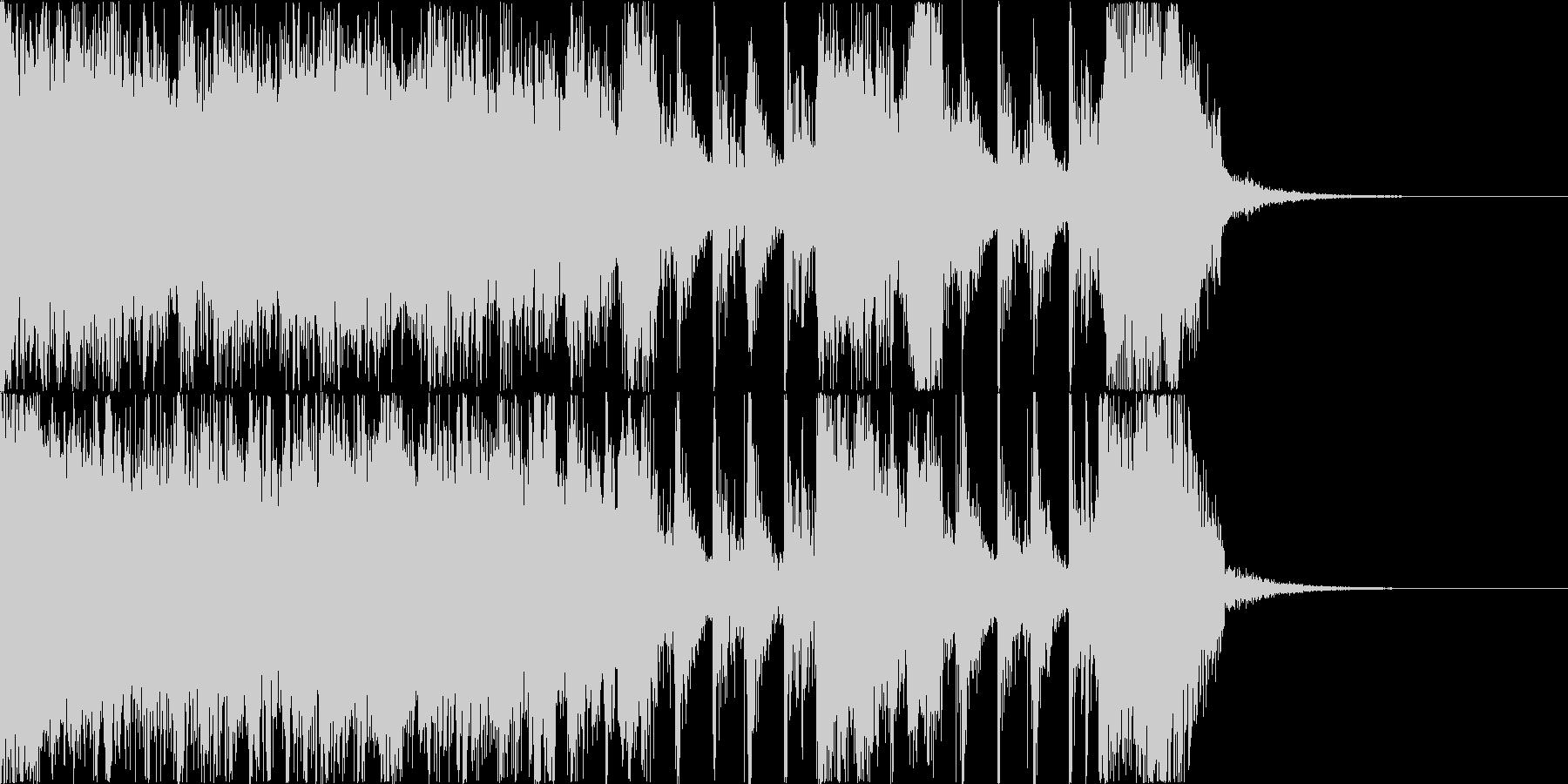 元気の出るロック調イントロの未再生の波形
