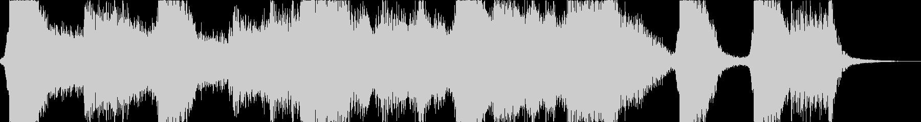 Commercial openerの未再生の波形