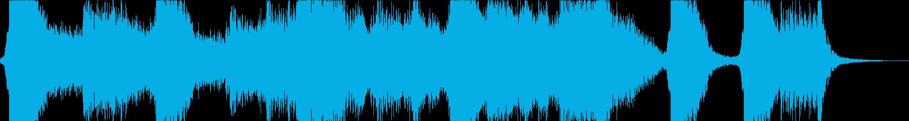 Commercial openerの再生済みの波形