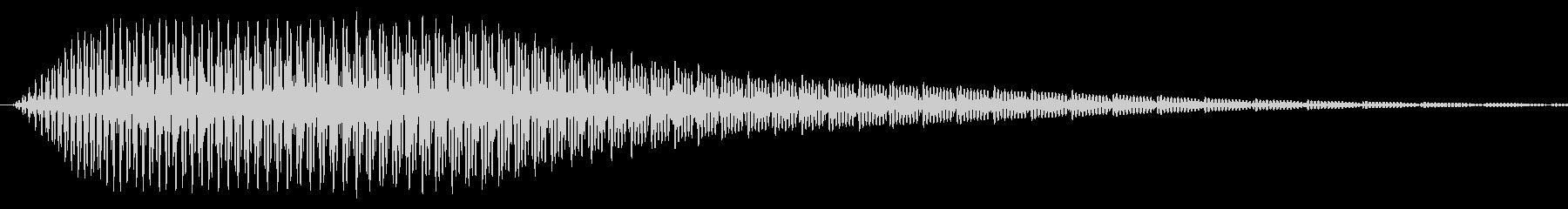 汎用的なシステム音(ピャッの未再生の波形