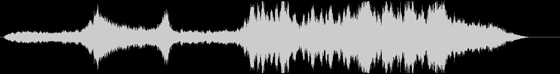オーケストラ楽器。暗い、不吉なサウ...の未再生の波形