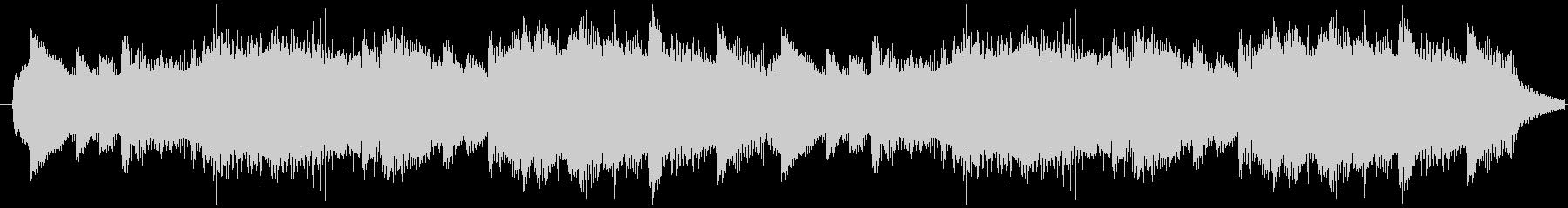 オシャレでクールなピアノソロ曲の未再生の波形
