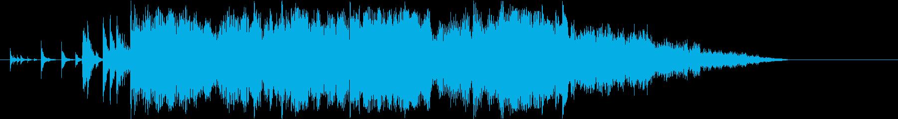 幻想的なボーカルの再生済みの波形