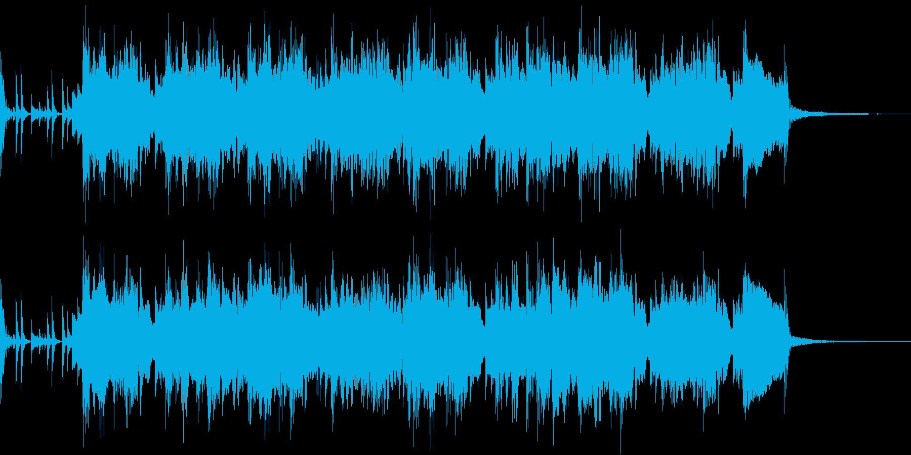 アコギ生演奏のお洒落バンドサウンドの再生済みの波形
