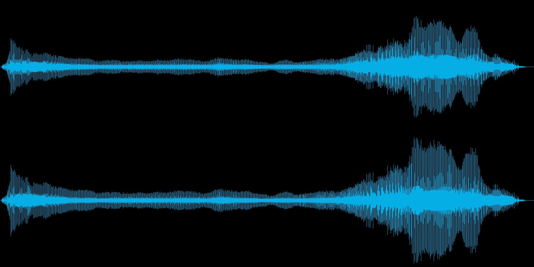 長めでダイナミクスのある屁の再生済みの波形
