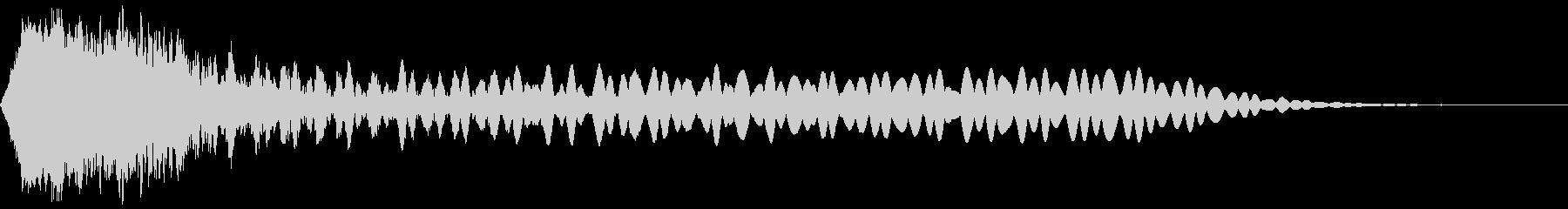 光 閃き ピキーン フラッシュ 04の未再生の波形