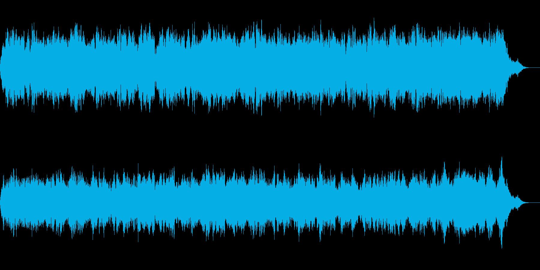 フィールドマップなどにの再生済みの波形