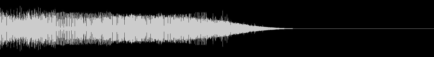 ギュイン(パワーアップ/エネルギー弾)の未再生の波形