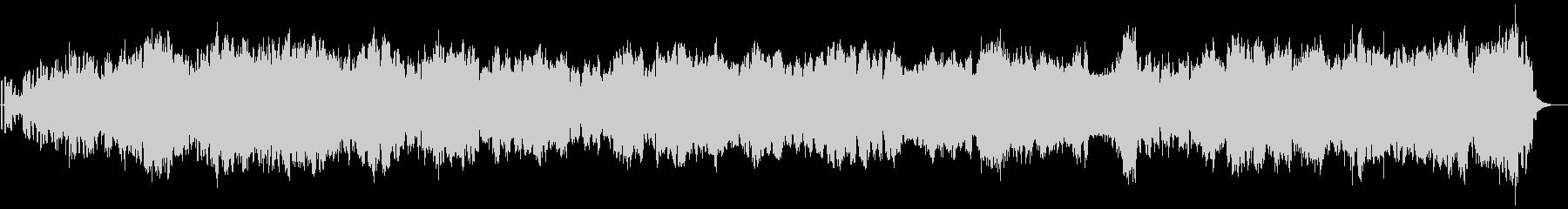 煌びやかな癒し系アンビエント楽曲01-1の未再生の波形