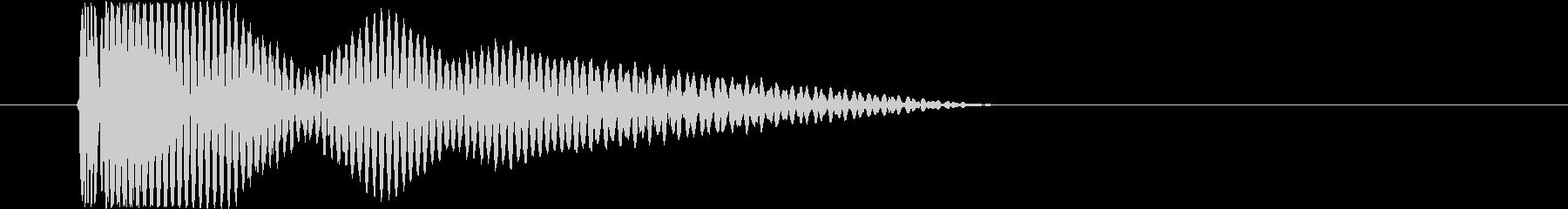 ボーン(シンセ)の未再生の波形