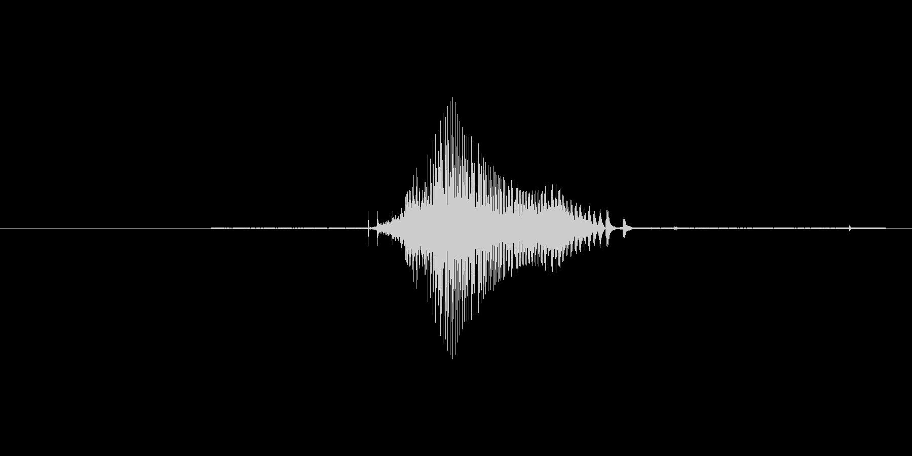 10(じゅう)の未再生の波形