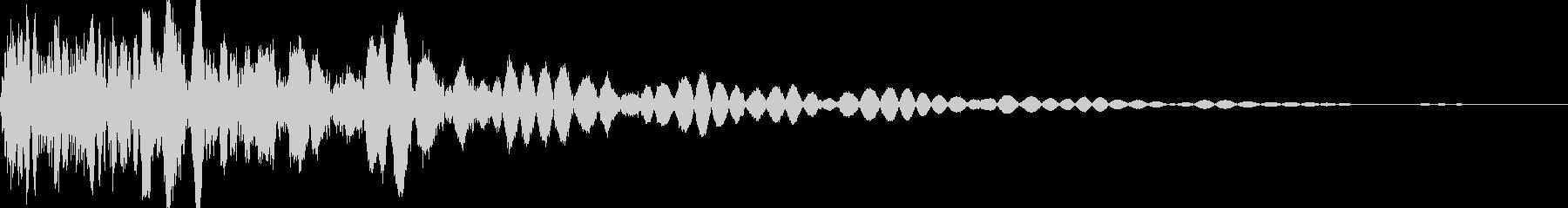 格闘ゲーム系 キック攻撃音 ステップ1の未再生の波形