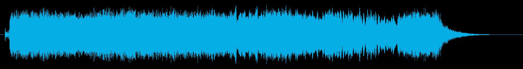 エレクトリックギター:パワーコード...の再生済みの波形