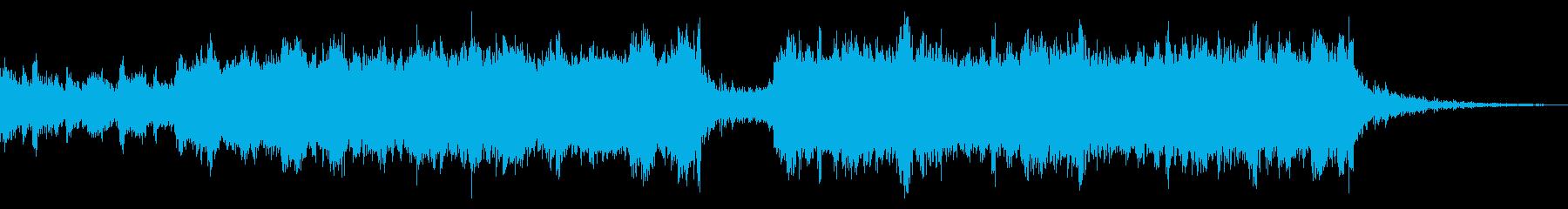 ダークなテーマ曲の再生済みの波形