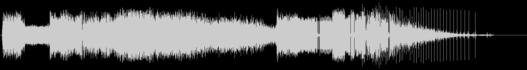 ホワイリーギグの未再生の波形