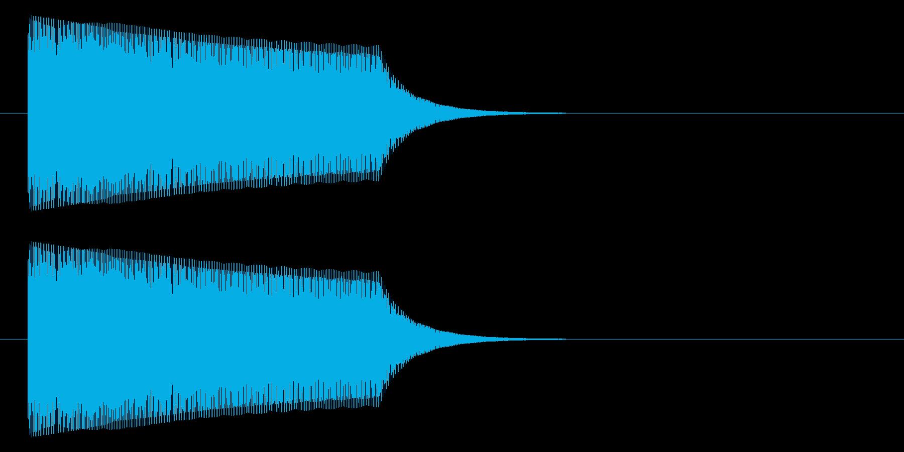 ピィ~~~ンの再生済みの波形