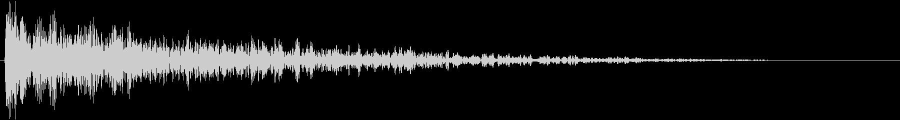 ドーン!(重いインパクト音・ロゴ表示等)の未再生の波形