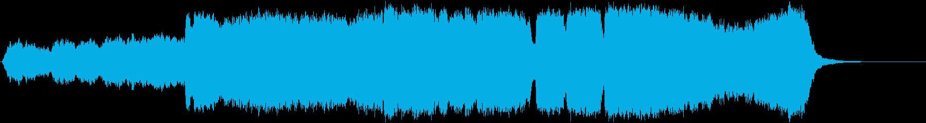 「ツァラトゥストラはかく語りき」冒頭部②の再生済みの波形