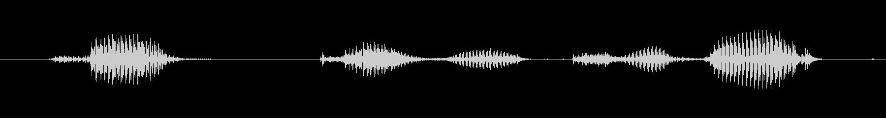 【日数・後】6ヶ月後の未再生の波形