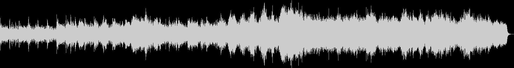 印象的なストリングスの切ないバラードの未再生の波形