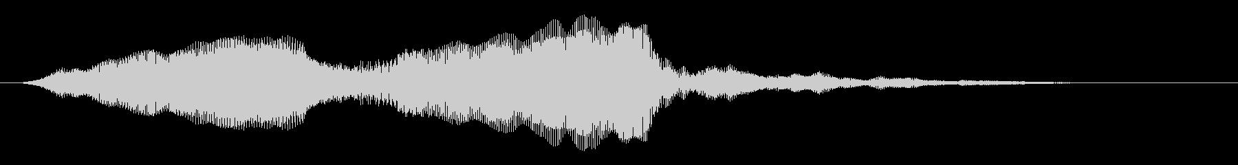 起動音の未再生の波形