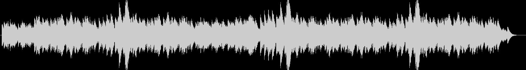 心地よい音色のヒーリングミュージックの未再生の波形