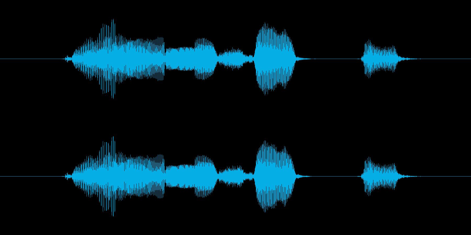 ゲームセット の再生済みの波形