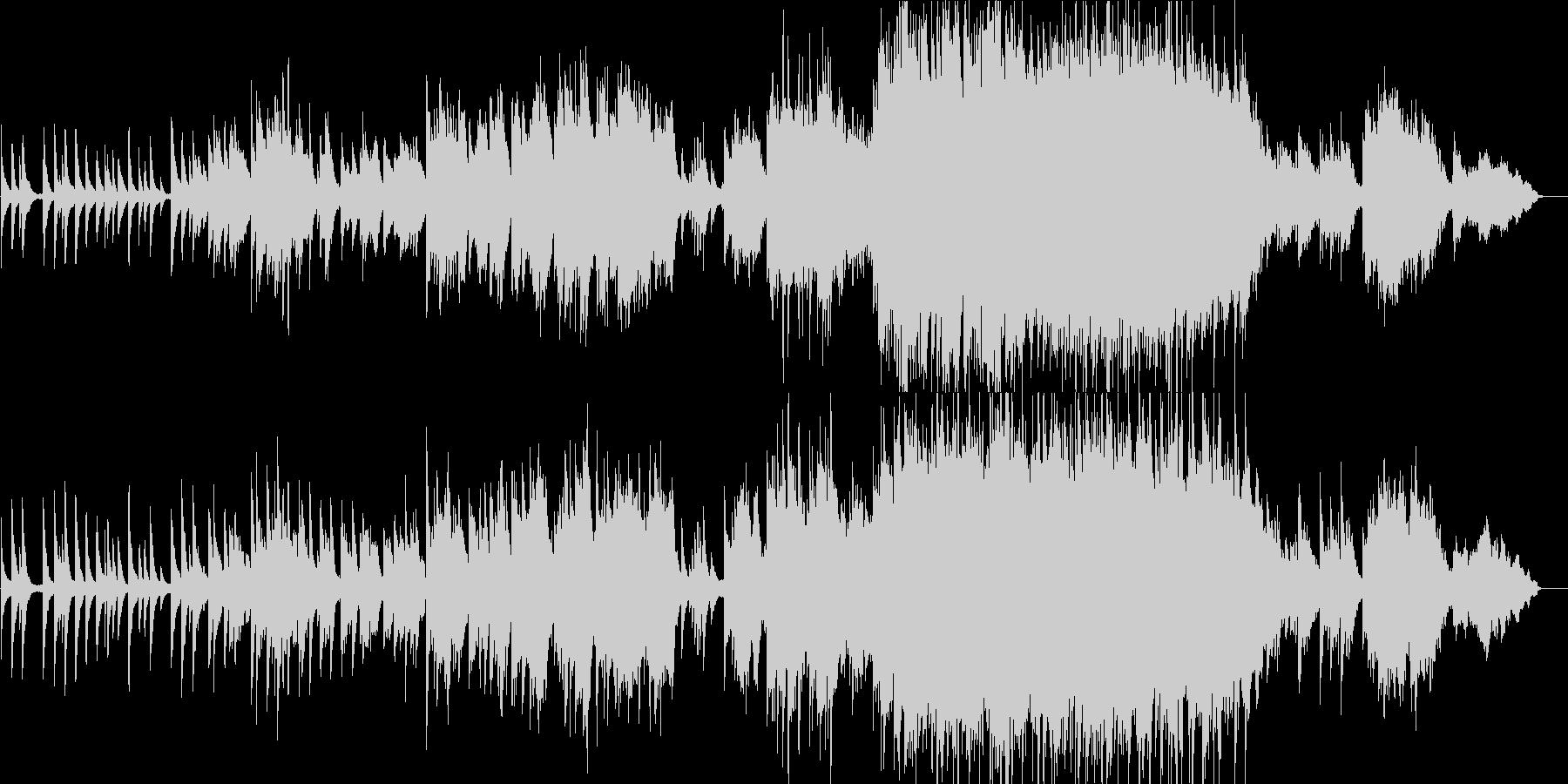 企業VP5 16bit48kHzVer.の未再生の波形