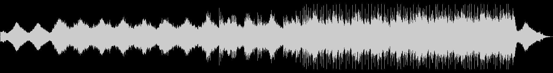 ハンスジマーオマージュのシネマティックの未再生の波形
