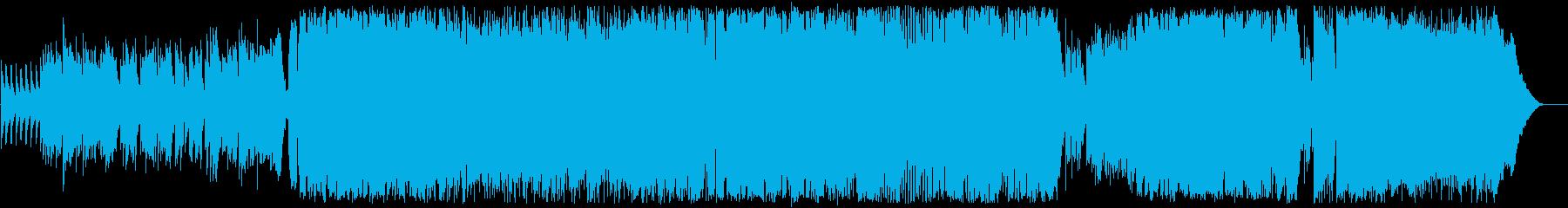 メロディが印象的なバラードの再生済みの波形