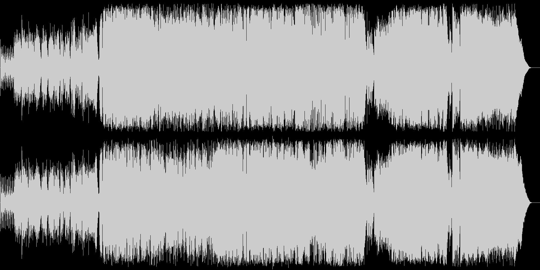 メロディが印象的なバラードの未再生の波形