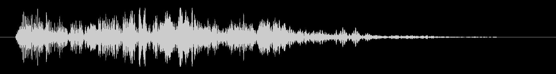 FX エイリアンアラームシグナル01の未再生の波形
