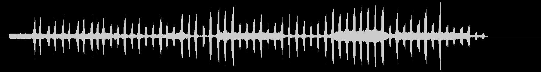 全体的に逆トーンのゆっくりと振動す...の未再生の波形