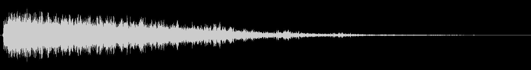 シュイーン 格好良い効果音の未再生の波形