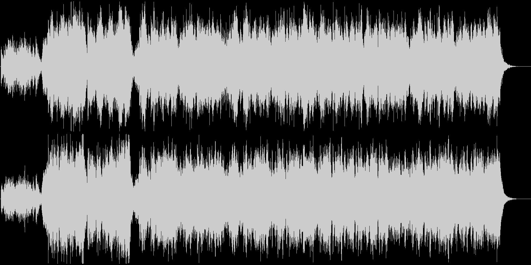 校歌をイメージした吹奏楽の未再生の波形