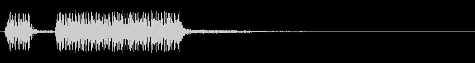 [ブブー] 不正解・エラー_鋸Mix 4の未再生の波形