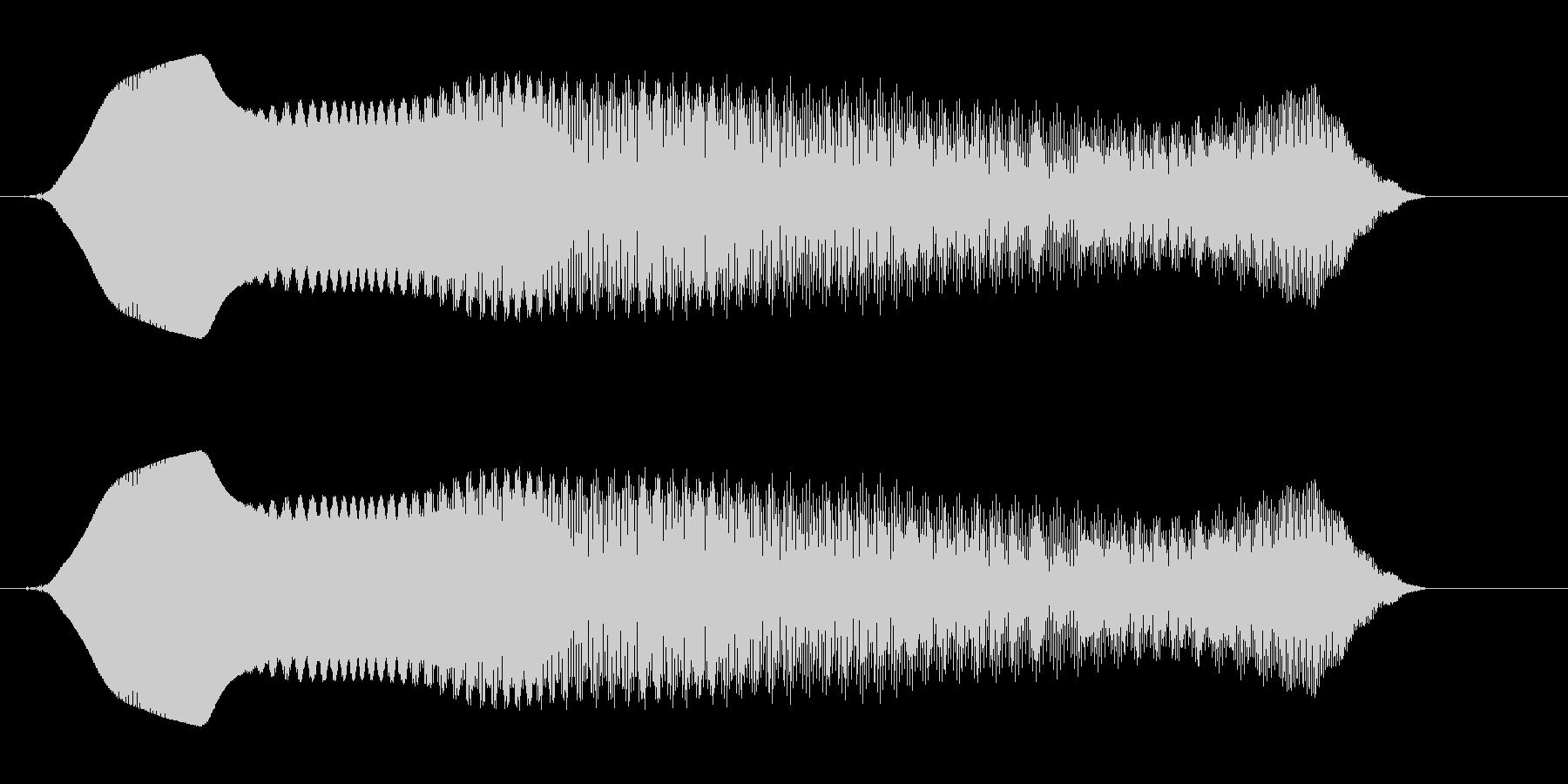 キュワワーン(ダメージを受ける)の未再生の波形