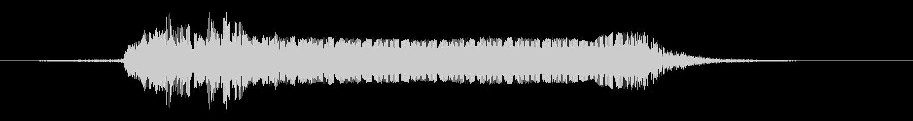 コミカルトゥートの未再生の波形