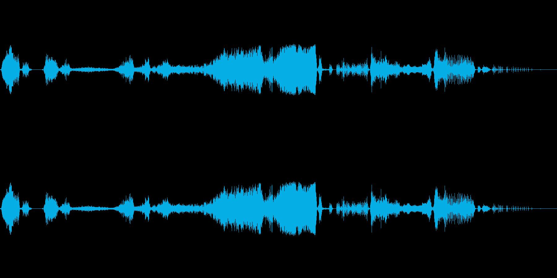 VOCAL GROWLS AND ...の再生済みの波形