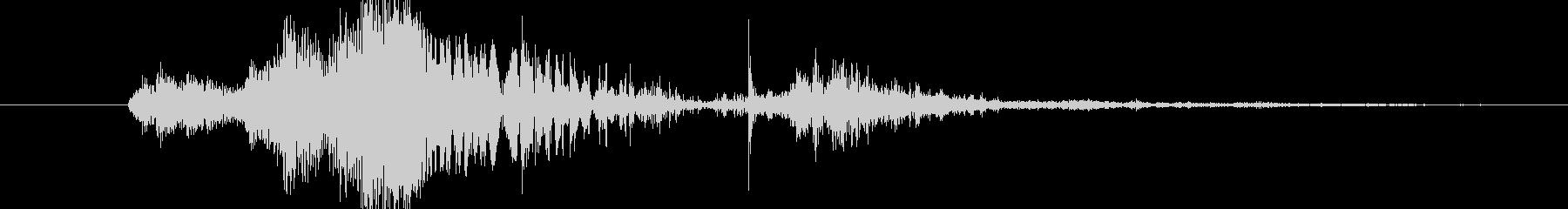 シックル ヒットスマッシュ02の未再生の波形