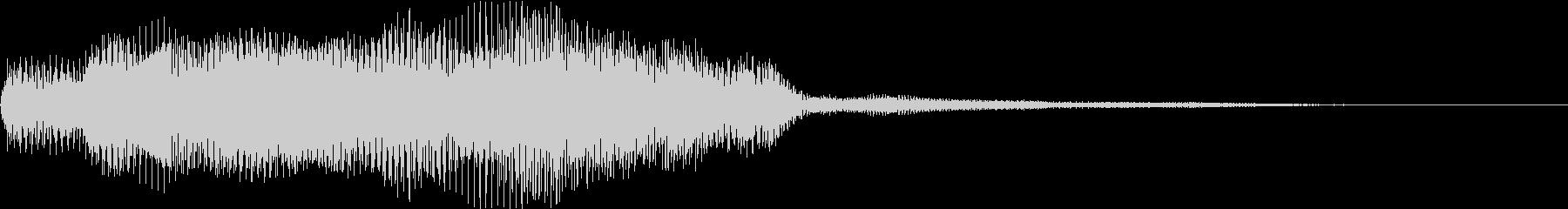 デーン(起動音:リバースピアノ)3の未再生の波形