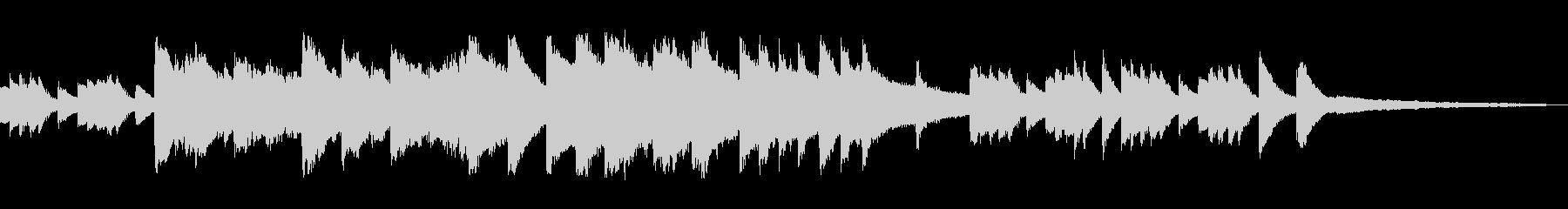 ピアノによる半インストの未再生の波形