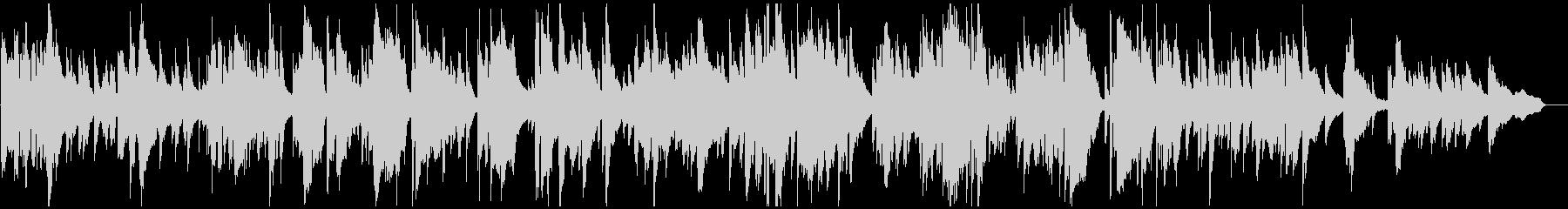 アダルティな優しいバラード生演奏サックスの未再生の波形
