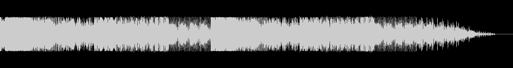楽しい曲の未再生の波形